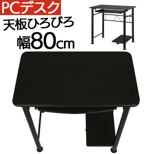 Pc Desk Pc Desk Desk Desk Desk Office Desk Pc Desk Desk Wooden Server Rack Server Stands Personal Computer Rack Fashion