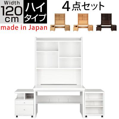 オフィスデスク オフィス デスク 机 つくえ パソコンデスク PCデスク 仕事机 ワークデスク 木製 ライフ 日本製 国産 木製デスク パソコンラック パソコン机 システムデスク 学習デスク おしゃれ