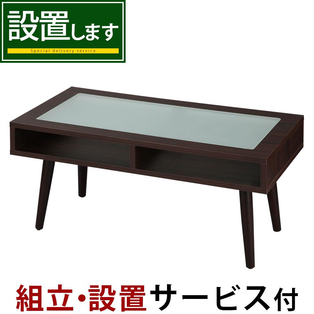 テーブル 木製 ガラス ローテーブル 収納 棚 付き 脚 センターテーブル コレクション ディスプレイ アンティーク調 ブラウン 茶色 強化ガラス 机 つくえ おしゃれ