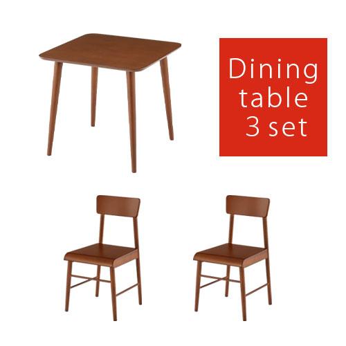 ダイニングセット table 木製ダイニングチェアー 椅子 いす イス 食卓 カジュアル ダイニングテーブル テーブル 机 つくえ デスク 天然木 アンティーク おしゃれ チェアー2脚+テーブル75×75セット