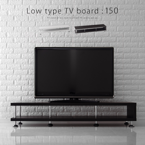 テレビ台 60インチ まで対応 TVラック テレビラック TVボード 52インチ 50インチブラウン ブラック 黒 ホワイト 白 おしゃれ 150タイプ