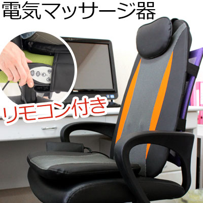 It Is Gift Father S Day By A Transformation Sofa Chair To A Vibrator Finished Product Massage Sheet Massager Massage Chair Massage Legless Chair In
