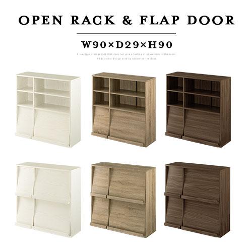 本棚 ディスプレイ ウッド 2個組 ナチュラル/ウォールナット/ホワイト LRA001147