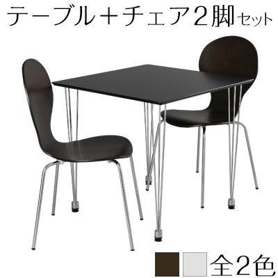 テーブル ダイニングテーブル セット 3点セット 木製 ダイニング ホワイト 脚 ダイニングセット ダイニングチェア table 椅子 いす ダイニングテーブルセット おしゃれ