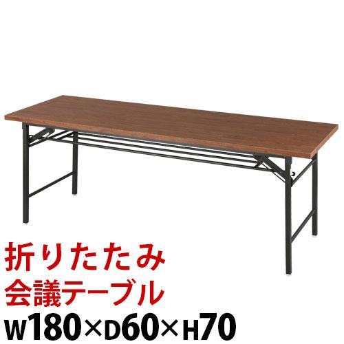 選挙用テーブル 選挙 テーブル 会議テーブル 会議用テーブル 作業台 業務用テーブル 木製 木目調 ミーティングテーブル 畳み 折り畳み table 机 つくえ おしゃれ ハイタイプ