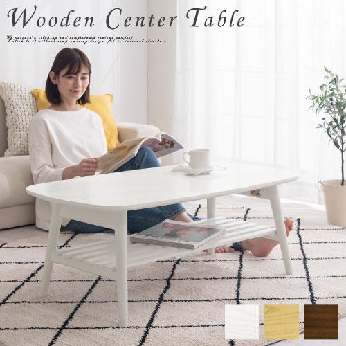 コーヒーテーブル 折り畳み テーブル センターテーブル リビングテーブル ソファーテーブル ローテーブル ウッドテーブル 折れ脚テーブル 折りたたみテーブル ウォールナット ナチュラル 棚付き 木製 北欧 カフェ 完成品 おしゃれ