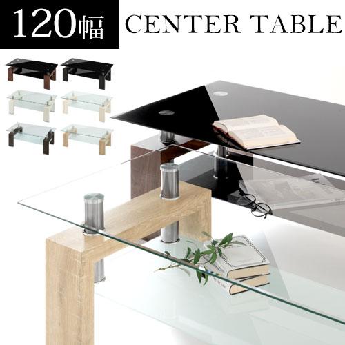 \クーポンで1,279円引き/ ガラステーブル 収納 棚付きテーブル テーブル センターテーブル ローテーブル リビングテーブル ガラス コーヒーテーブル オシャレ 幅120cm 木製 ブラック ホワイト ダークブラウン 白 黒 おしゃれ 応接 つくえ てーぶる ディスプレイ