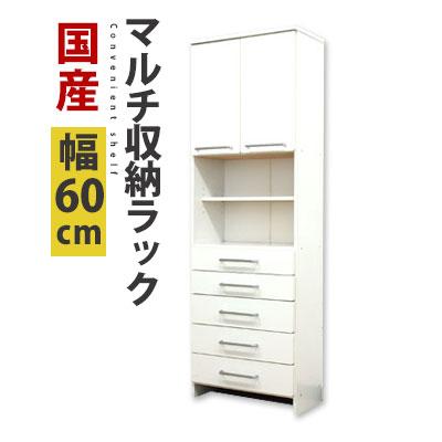 ラック サニタリー 収納 食器棚 ランドリーラック ランドリー収納 キッチン収納 洗面 ホワイト 白 おしゃれ