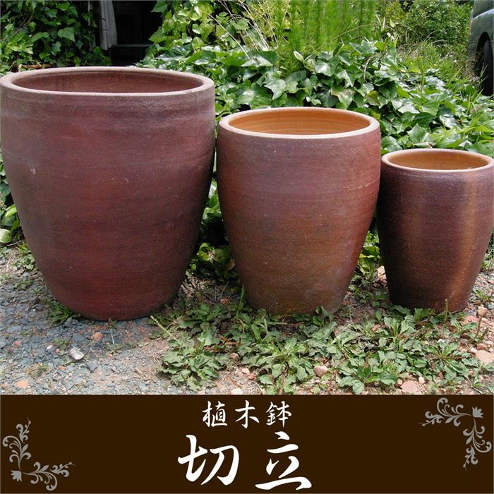 資 切立 小 R-13S 送料無料 植木鉢