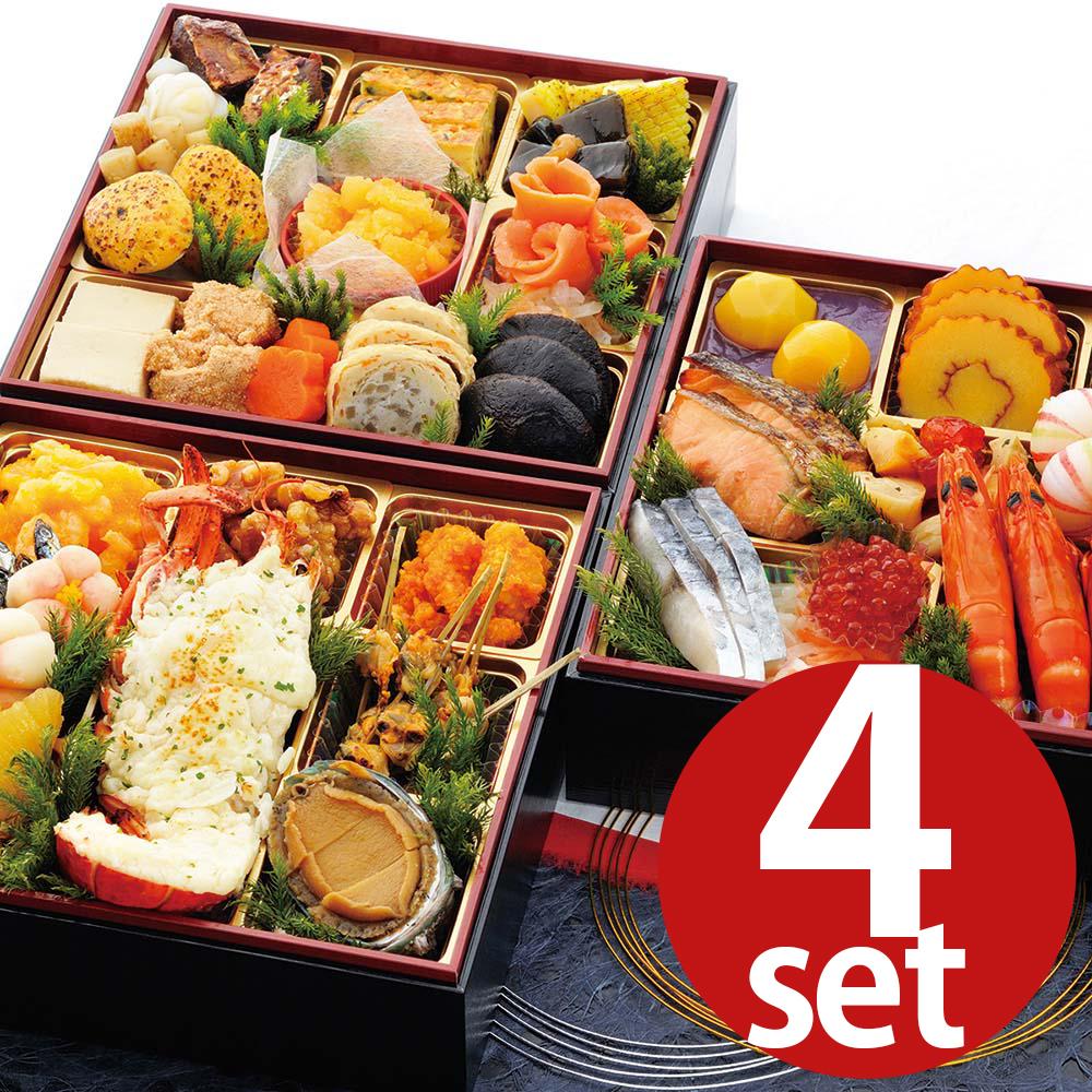 魚活のこだわり海鮮おせち三段重(全38品2-3人前)まとめ買いでお得な4セット【冷凍】【盛り付け済】【送料無料】※4個/箱の発送となりますお届け先は1か所の同一住所限定