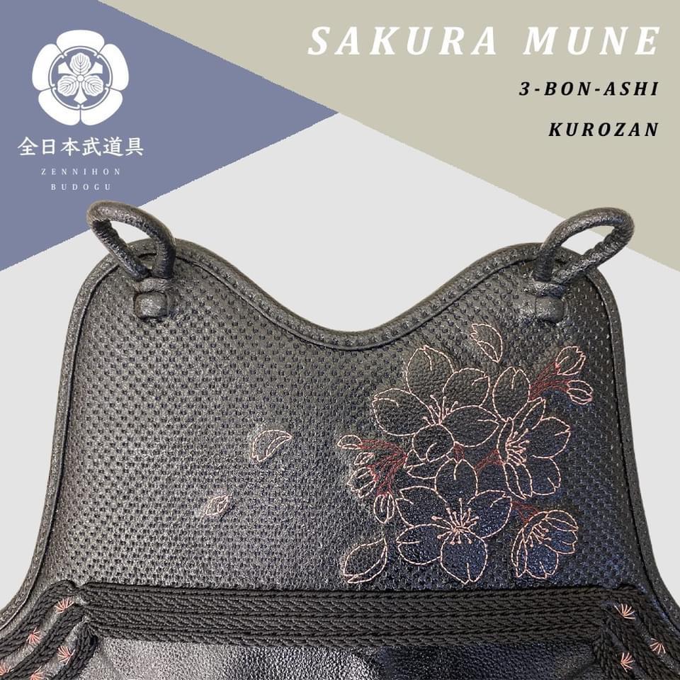 自由提案型SAKURA燭光胸 胴台の色選べます 剣道 剣道具