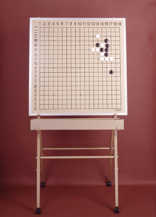 囲碁 解説用大盤「方円」4点フルセット