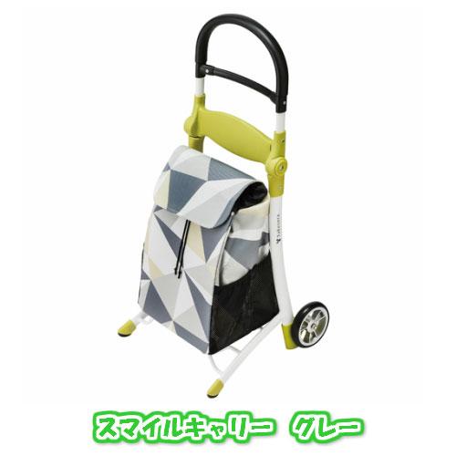 【竹虎】スマイルキャリー グレーカラフル 歩行車 軽量 ショッピングカート 介護 シルバーカー 押し車 お年寄り 高齢者