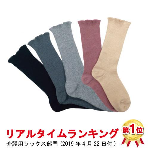 縦にも横にも自由に伸びる素材を使用したフリーサイズの靴下 エンゼル 超のびのび靴下 ベージュ 絶品 ソックス 伸びる おトク 装具 ギブス やわらかい むくみ 高齢者 履きやすい 介護 フリー お年寄り