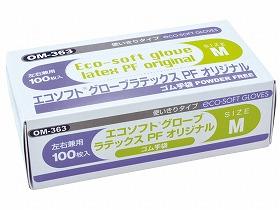 【オカモト】エコソフトグローブ ラテックスPFオリジナル 1ケース(10箱)M使い捨て/感染予防/介護/医療/お年寄り/高齢者
