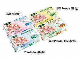 【ウェルファン】まごころ手袋 Powder(粉付) 1ケース(20箱入) M透明/使い捨て/感染予防/介護/医療/お年寄り/高齢者