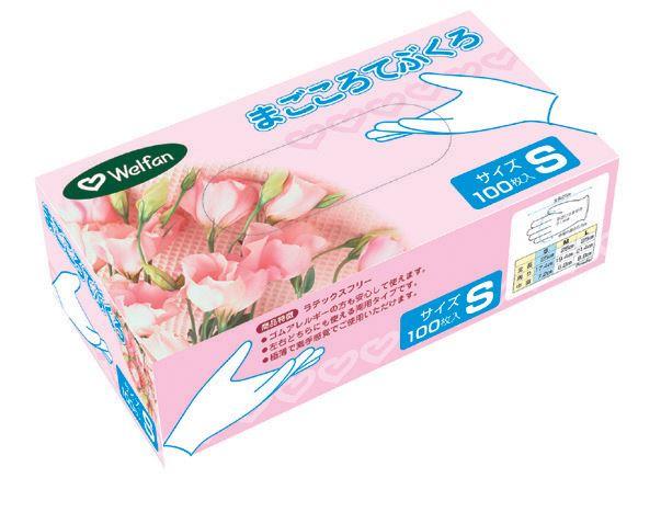 【ウェルファン】まごころ手袋 Powder(粉付) 1ケース(20箱入) S透明/使い捨て/感染予防/介護/医療/お年寄り/高齢者