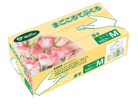 【ウェルファン】まごころ手袋 厚手Powder(粉付) 1ケース(20箱入) M透明/使い捨て/感染予防/介護/医療/お年寄り/高齢者