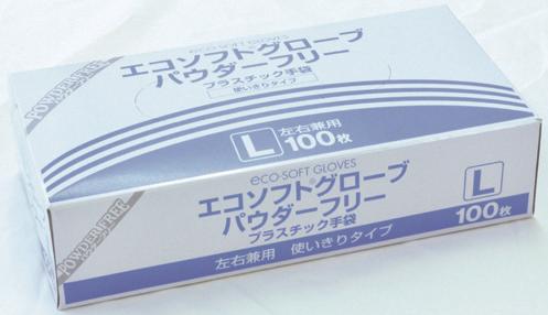 【オカモト】エコソフトグローブ(粉無)1ケース(20箱)L使い捨て/感染予防/介護/医療/お年寄り/高齢者
