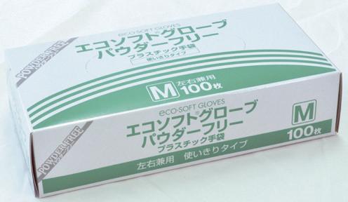 【オカモト】エコソフトグローブ(粉無)1ケース(20箱)M使い捨て/感染予防/介護/医療/お年寄り/高齢者