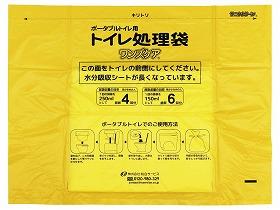 【総合サービス】介護用トイレ処理袋ワンズケア(ケース)汚物/掃除/固める/高齢者/お年寄り/介護