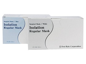 【ファーストレイト】アイソレーション・レギュラーマスク ホワイト(ケース入り)病棟/感染/風邪/衛生/介護/お年寄り/高齢者