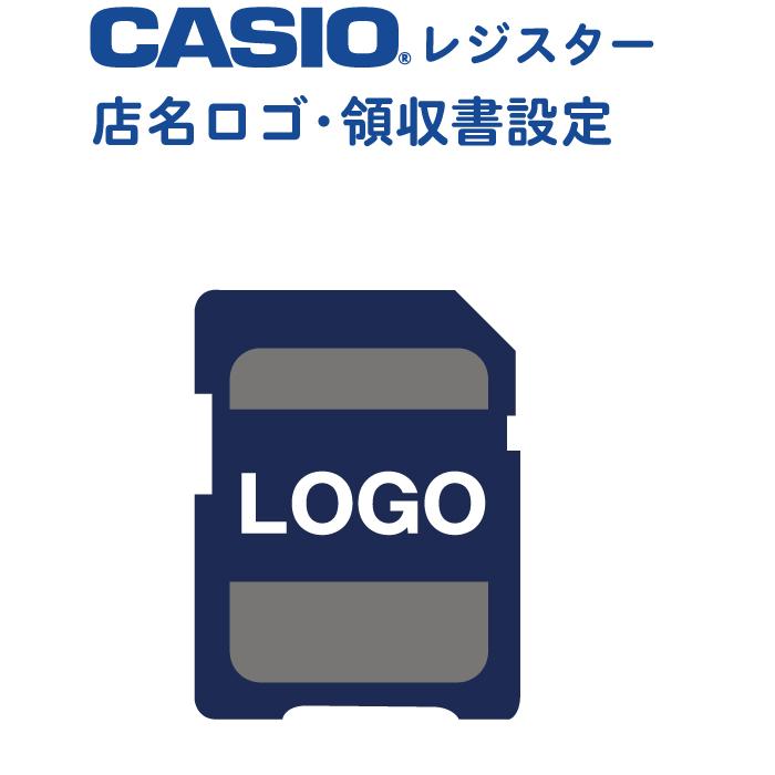 激安特価品 返品種別B レジスターオプション カシオ店名ロゴ CASIO 半額 SR-S200用SDカード作成