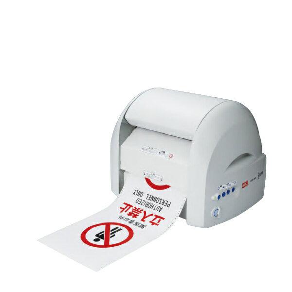 マックス CPM-200 プリンティング&カッティングマシン | カッティングマシン カッティングマシーン カッティング オフィス 事務用品 店舗用品 プリンティングマシーン プリンティングマシン プリンティング プリンター ラベルシール ラベル トップジャパン|