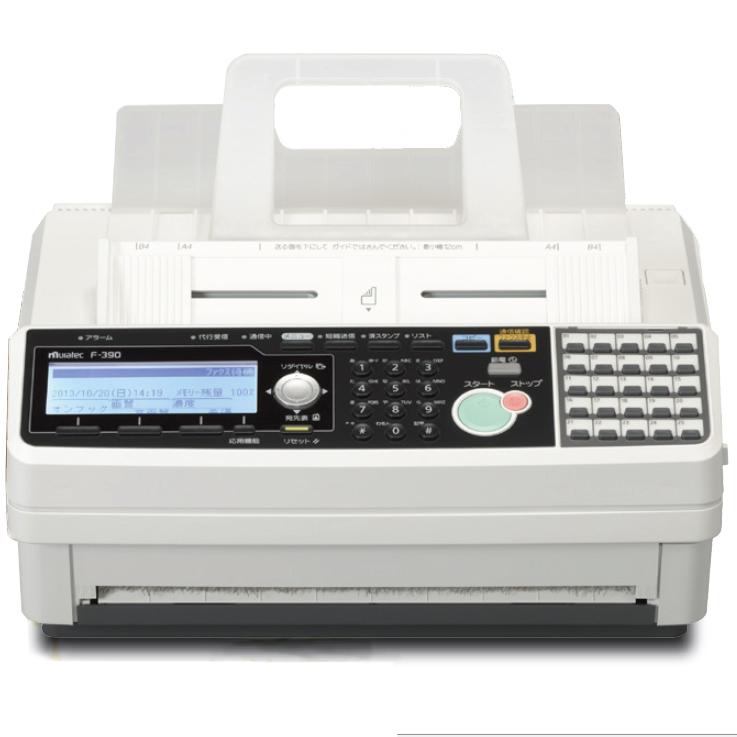 ムラテック F390 F-390 MURATEC FAX ファックス 感熱紙対応 |ファックス電話機 ファックス電話 コンパクト 事務用品 感熱記録紙 大型ディスプレイ 付き 電話機 コピー機 プリンター 複合機 ビジネス オフィス 事務機器 業務用 店舗 備品 ファクシミリ オフィス用品 |