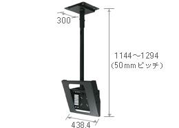 日本フォームサービス FFP-LCA4-900 SHARP シャープ デジタルサイネージ 天吊金具 | 液晶スタンド 液晶モニター サイネージ スタンド 店舗用 電子看板 モニタースタンド ディスプレイスタンド ディスプレイ パネルスタンド 天井 看板 モニタスタンド パーツ 天吊り金具 |