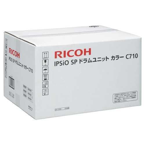 RICOH リコー IPSiO SP ドラムユニット カラー C710 純正品∴ インク ドラム交換 トナー トナーカートリッジ カートリッジ レーザープリンター レーザープリンタ レーザー プリンター プリンタ カラーレーザープリンター カラーレーザープリンタ 消耗品 カラープリンター 