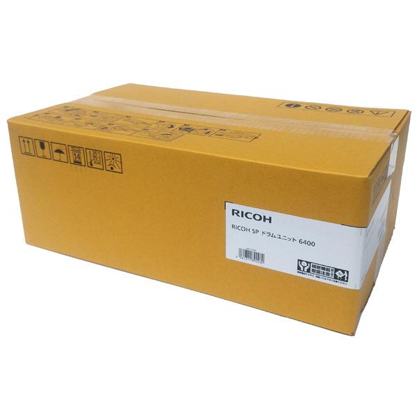 RICOH SP ドラムユニット 6400純正品 512684∴|インク ドラム交換 トナー トナーカートリッジ カートリッジ レーザープリンター レーザープリンタ レーザー プリンター プリンタ カラーレーザープリンター カラーレーザープリンタ 消耗品 カラープリンター|