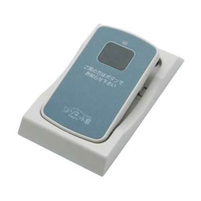 オーダーコールシステム ソネット君 カード型 送信機 ホルダー付き STR-CG-HD ワイヤレスコール コールチャイム オーダーチャイム コードレスチャイム ワイヤレスチャイム 呼び出しボタン 呼び出しベル コール チャイム 業務用 呼び出し コードレス ワイヤレス 店舗用品 