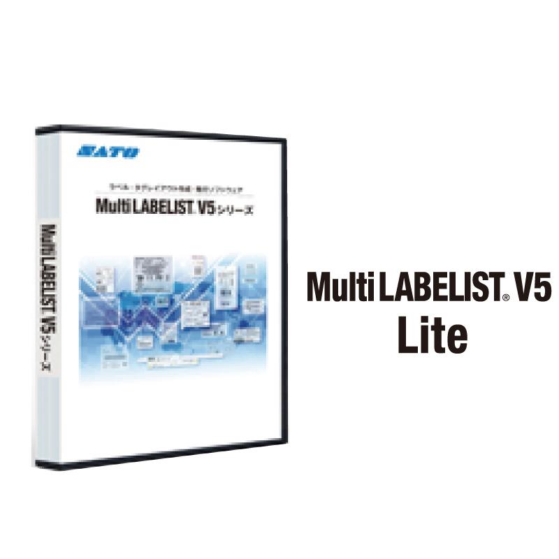 【ポイント2倍 3/11 01:59 まで】サトー オプションソフト Multi LABELIST ライト版 (YZB025101) | ソフトウェア ダウンロード レイアウト ラベル バーコード janコード QRコード ラベル発行 オフィス用品 |