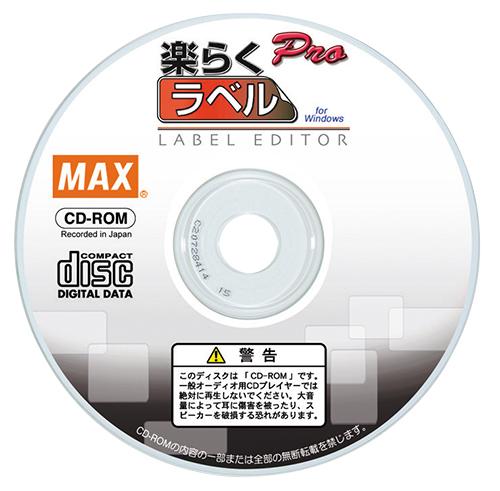 返品種別A MAXマックス SLP-100 ついに入荷 ラベルプリンタ用ソフト 誕生日プレゼント