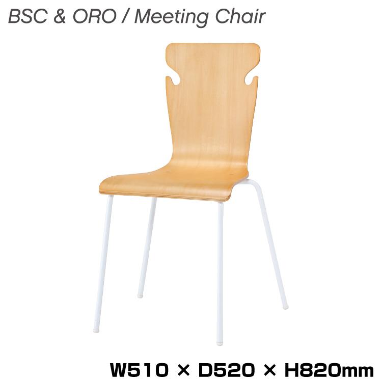 井上金庫 ミーティングチェア BSC-W19NA ナチュラル | BSC Meeting Chair イス デスクチェア オフィスチェア 会議 事務用品 家具 イノウエ オフィス用品 店舗用品|