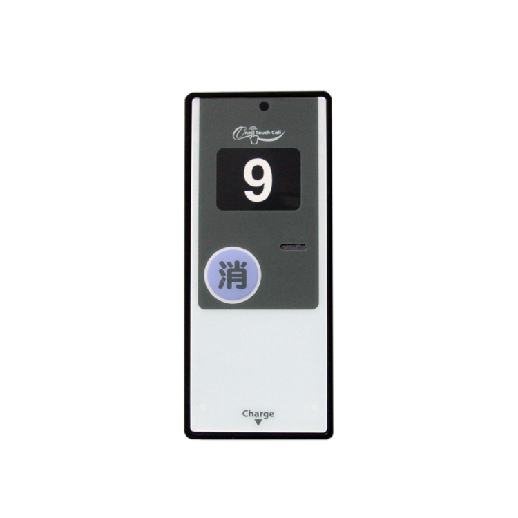 ワンタッチコール 受信機 WRE (ブラック) | 日本製 コールチャイム ワイヤレスチャイム 呼び出しボタン 呼び出しベル フードコート 介護 病院 薬局 業務用 受信機 送信機 呼び出し オフィス用品 チャイム ワイヤレス 介護用品 呼び鈴 コールベル 感染症対策 |