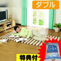 3特典【送料無料+お米+ポイント】 桐ロールベッド ダブル すのこベッド 桐ベッド スノコベッド ベット 寝具