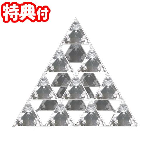 ★100円クーポン配布中★ カタカムナ ゴッドピラミッド ユニカ カタカムナピラミッド 組立て品 生命エネルギー ピラミッドパワー お守り 立体ピラミッド 3Dピラミッド