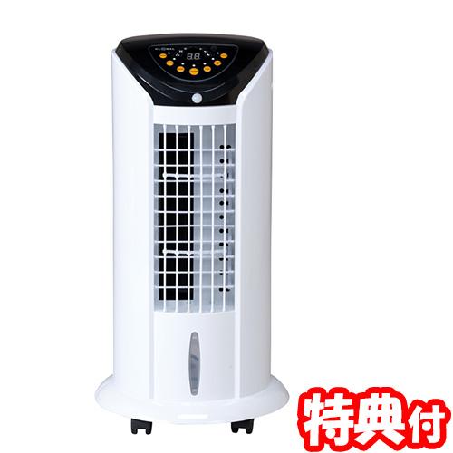 《500円クーポン配布》 人感センサー付きタワー冷風扇 El-90059 タワー型冷風扇 涼風 扇風機 EL90059 冷風ファン 送料無料