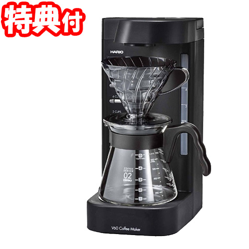 《500円クーポン配布》 ハリオ V60 珈琲王2 コーヒーメーカー EVCM2-5TB コーヒーマシン ドリップコーヒー HARIO V60円すい形ドリッパー Coffee Maker 送料無料