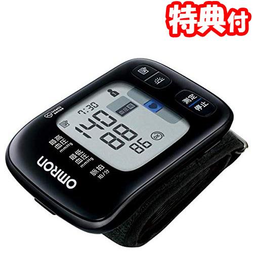 ★100円クーポン配布★ オムロン 手首式血圧計 HEM-6232T ブラック omron スマホアプリ対応 デジタル血圧計 hem6230 脈拍計測 血圧測定