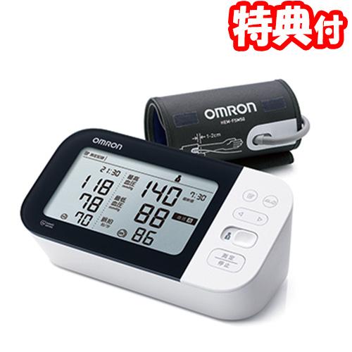 《500円クーポン配布》 オムロン 上腕式血圧計 HCR-7602T デジタル血圧計 Bluetooth バックライト機能 上腕血圧計 オムロン血圧計 HCR7602T 血圧測定器 omron 血圧測定器 送料無料