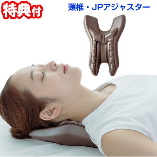 《クーポン配布中》 頸椎JPアジャスター 姿勢サポート ネックストレッチ 首ストレッチ ツボ刺激 つぼ指圧器 頸椎・JPアジャスター 1日10分