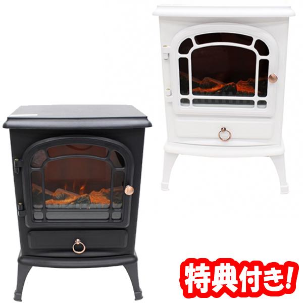 ★500円クーポン配布中★ 電気式暖炉 HF-2008 電気暖炉 電炉型ヒーター 電気ヒーター 電気暖房機 HF-2008(WH) HF-2008(BK)