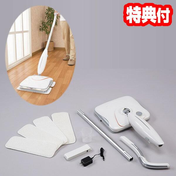 ★500円クーポン配布中★ コードレス電動クリーナー ビートモップ El-80296 コードレス掃除機 モップクリーナー 電動モップ 床掃除 モップ掃除