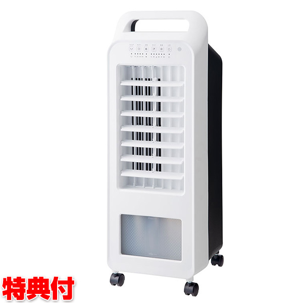 《500円クーポン配布》 スリーアップ RF-T1919WH 冷風扇 エアクールファン リモコン付 乾燥機能付 涼風扇 冷風機 多機能冷風扇 冷風ボックス扇 涼風 扇風機 ホワイト エアコン 冷風機 が苦手な方へお勧め