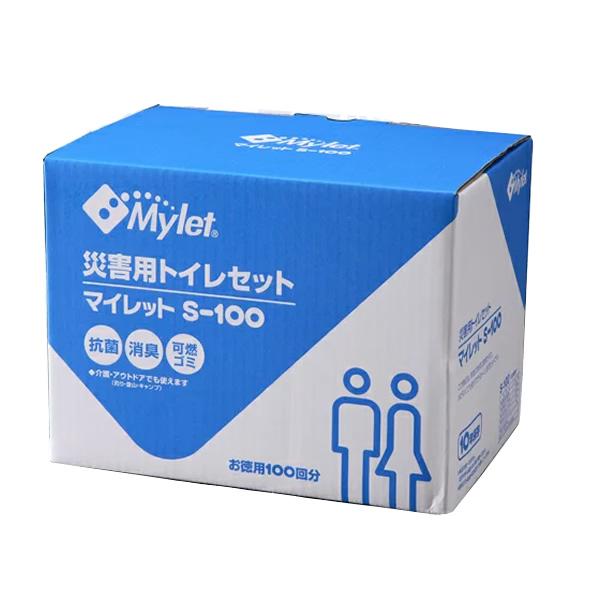 《500円クーポン配布》 簡易トイレ 非常用トイレ マイレット 100回分 S-100 3特典【送料無料+お米+ポイント】 水を使わない非常用トイレ 災害時に アウトドアに 汚物袋をセットし凝固剤を入れるだけ 仮設トイレ 簡易便所 セルレットも扱っています