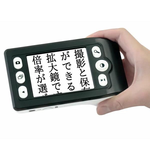 ★500円クーポン配布中★ kenko ケンコー KTL-1035 撮影と保存ができるデジタル拡大鏡 拡大倍率4段階 デジタルルーペ 3.5型液晶画面