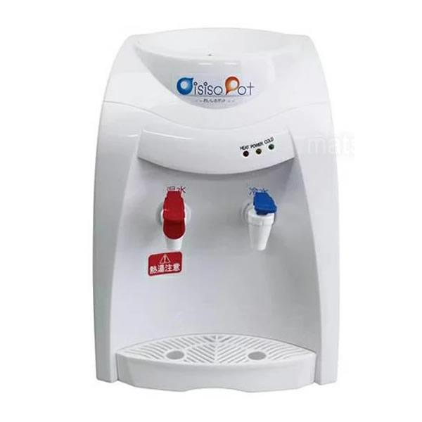 NEWおいしさポット HWS101A 卓上型家庭用サーバー 温冷両用 ウォーターサーバー 温冷水サーバー 給水器 冷水器 温水器 温水サーバー 冷水サーバー 送料無料